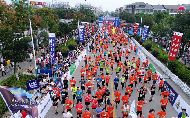 """山地半程马拉松赛在""""温泉小镇""""鸣枪开跑"""