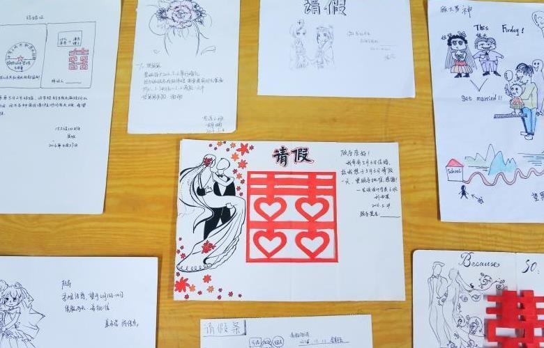 杭州大学生手绘漫画当请假条