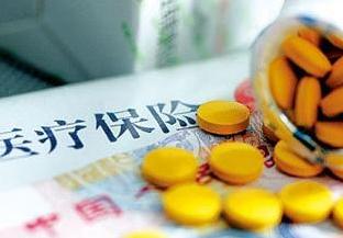 十大用药误区需警惕
