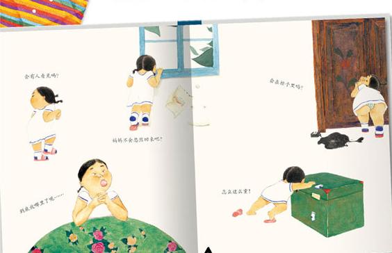 2017上海国际童书展开幕:原创力量势不可挡