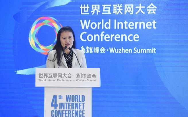 世界互联网大会:嘉宾共议互联网与金融