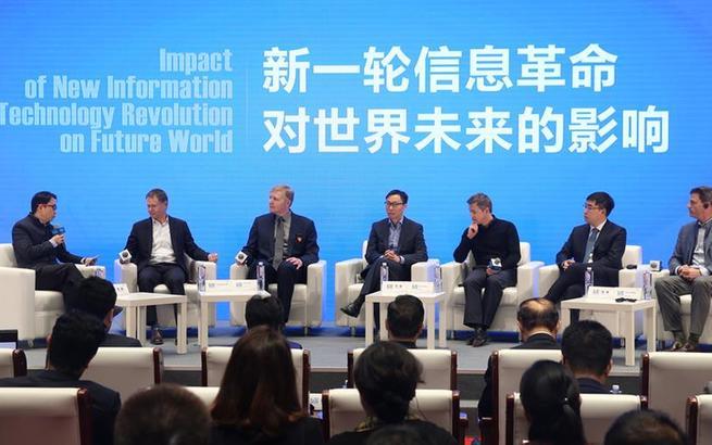 企业家对话互联网高峰时代的新经济