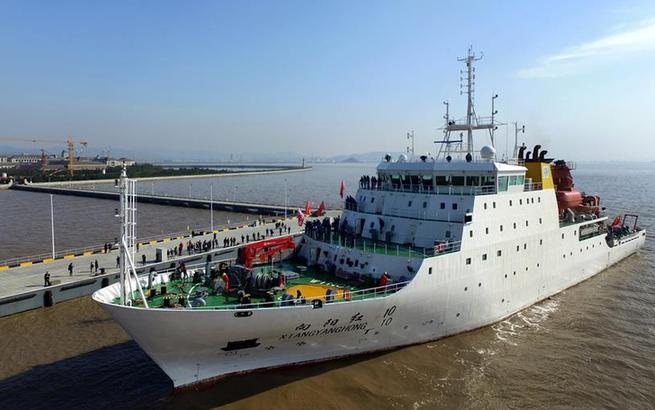 中国大洋49航次科考起航 250天执行10项调查任务