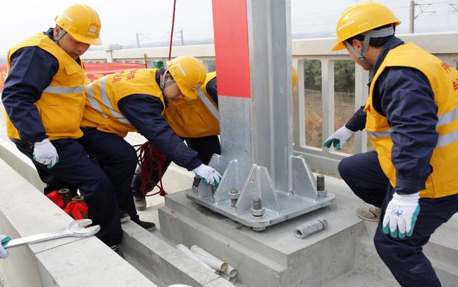 商合杭高铁站后四电工程全面启动