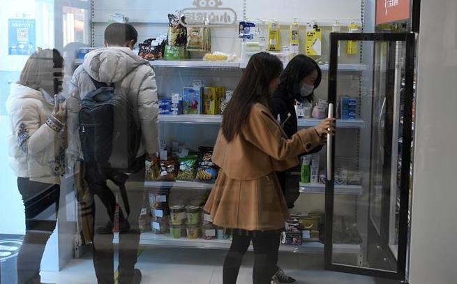 杭州首家24小时无人便利店正式营业