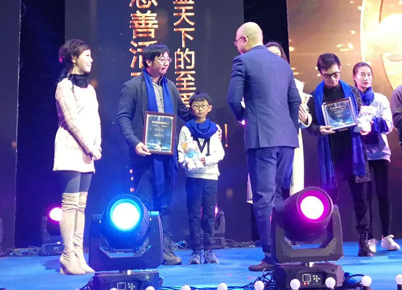 第三届上海公益微电影节揭晓奖项