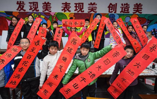 浙江长兴:校园多彩主题活动迎新年