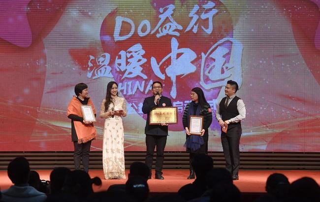 杭州:启动公益项目 助力青少年阳光成长