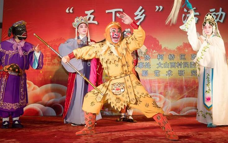 绍剧猴戏:人猴合一 代代传承