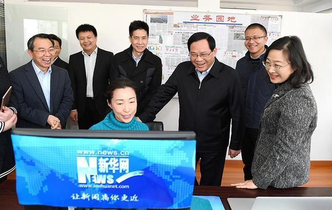 市委书记李强新春走访慰问新华社上海分社等媒体
