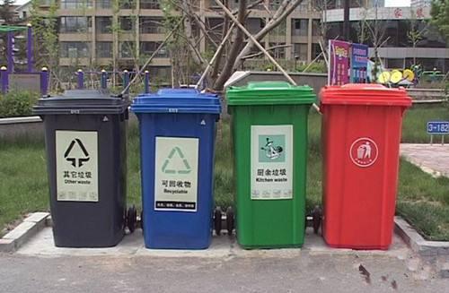 上海:完善生活垃圾全程分类体系