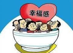江苏启动新一年集体协商 福利待遇休假成重点