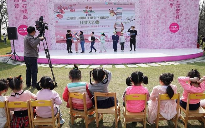 上海:市民文化节 生活更美好