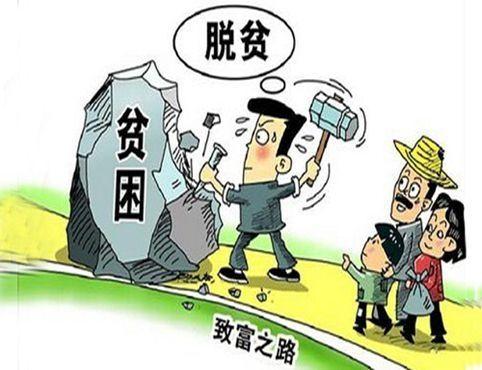 """浙江5000多個集體經濟薄弱村""""摘帽"""""""