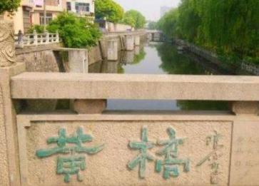 """江蘇黃橋:革命老區何以成為""""愛樂之城""""?"""
