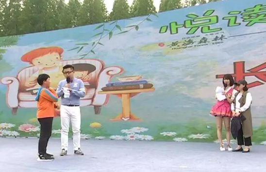 黄海国家森林公园:书香弥散 亲子悦读 游人陶醉
