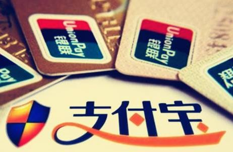 杭州:公积金可支持支付宝提取