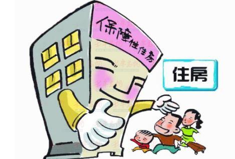 南京时隔六年重启市级保障房建设 再建三大片区
