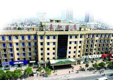 大钟楼、长江饭店成合肥首批历史建筑