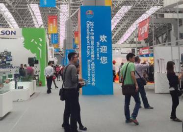中国(昆山)品牌产品进口交易会拥抱最强智造