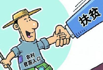 """宁波出台政策为担当作为的干部""""撑腰鼓劲"""""""