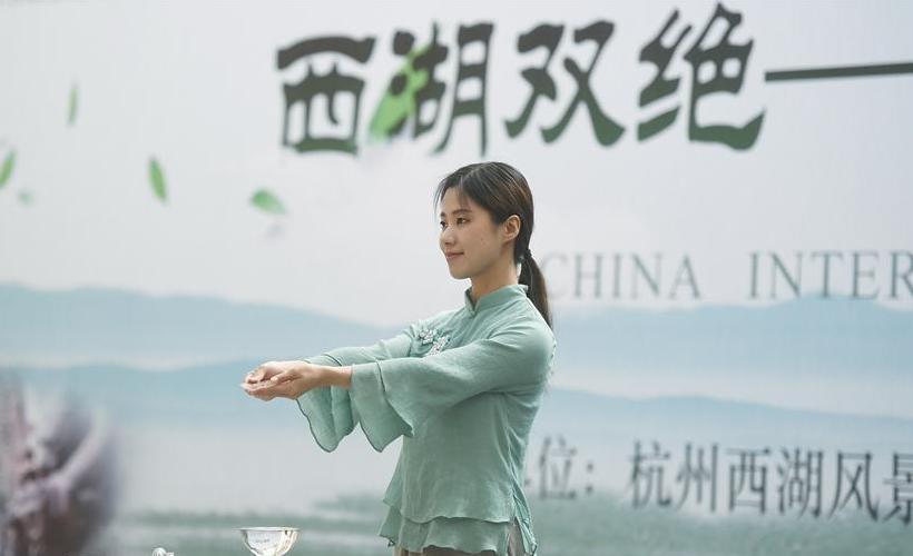 第二届中国国际茶叶博览会在杭州开幕