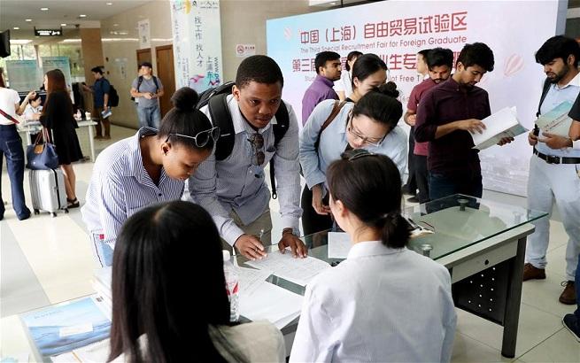 上海举行外籍人才专场招聘会