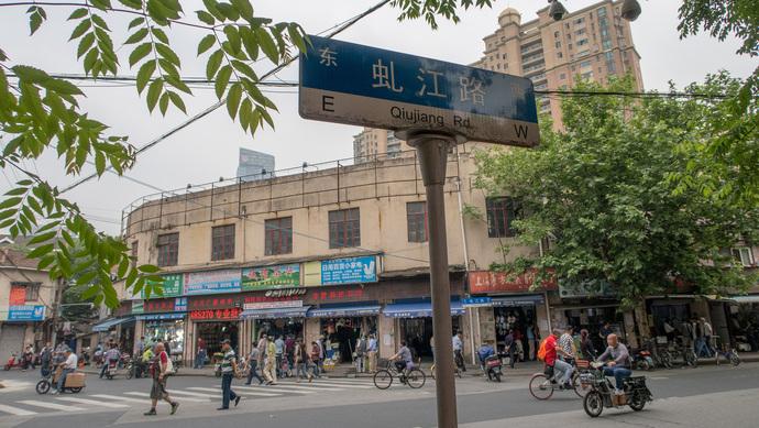 虬江路,每代上海人都有自己的淘旧货回忆
