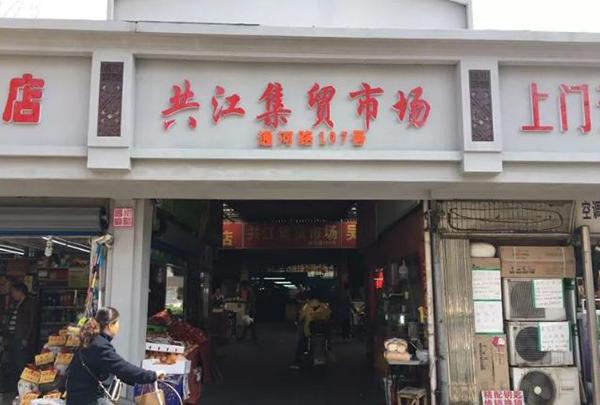 """【大调研】上海""""无违建""""创建进行时"""