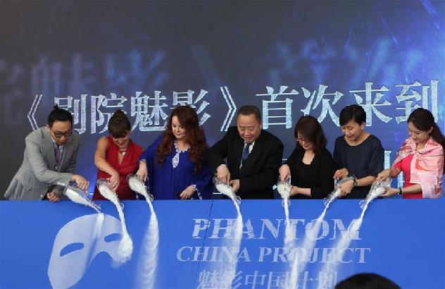 《剧院魅影》中文版将在中国制作巡演