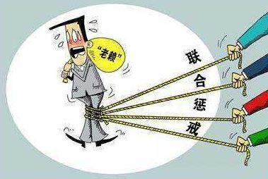 """安徽懲治""""老賴"""" 2個月拘留和移送3543人"""