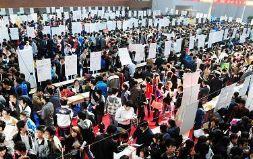 安徽印發2018年就業工作要點 城鎮新增就業63萬人