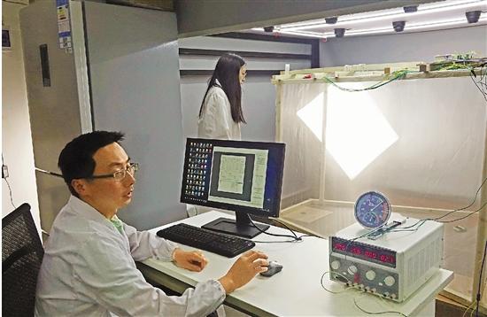 浙江自然科学基金扶持青年科学家