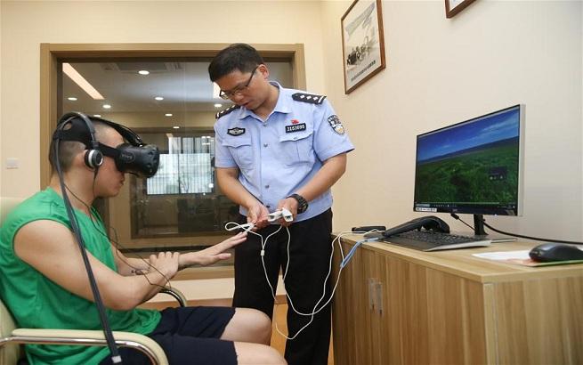 """上海:""""VR科技""""助戒毒"""