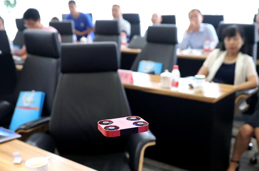 2018 WUSC世界无人系统大会将在上海举行