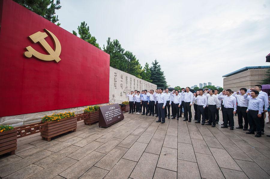 新城控股集团党性教育活动在嘉兴南湖举行