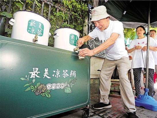 最美凉茶铺 杭城好风景