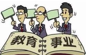 安徽省切实保障中小学教师待遇