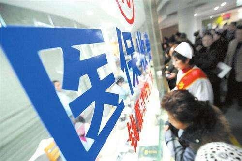 上半年安徽省异地就医直接结算79490人次