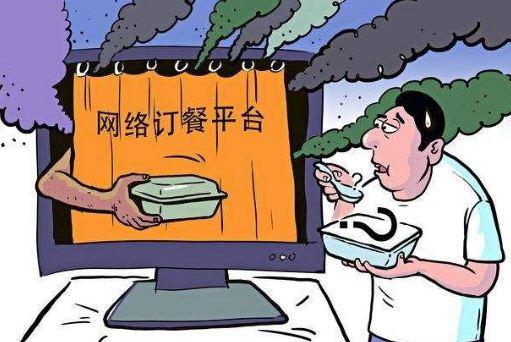 """安徽合肥:非法外卖餐饮店在城乡结合部""""扎堆"""""""