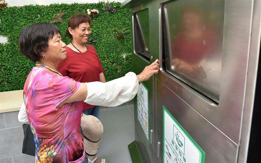 江苏扬州:厨余垃圾 变废为宝
