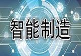 """邗江新产业基金""""三箭齐发"""""""