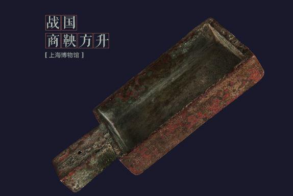 """为何上海文物""""扮演""""《如果国宝会说话》的C位"""