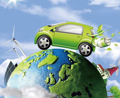 江蘇發力新能源車産業生態圈 放寬外資股比限制後首個整車合資項目落戶張家港