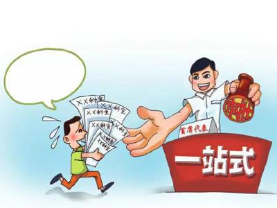 江苏优化公证服务推出公证证明材料清单 材料减一半最多跑一次