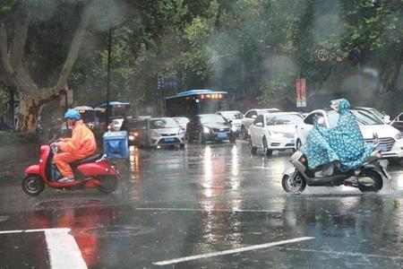"""受台风""""温比亚""""影响 江苏多座大桥实施交通管制"""
