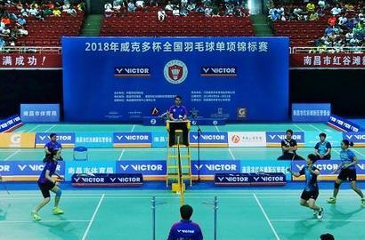 中国羽毛球公开赛中国女双无缘四强