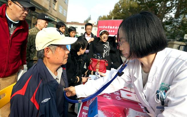 上海举行糖尿病义诊活动