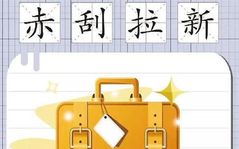 会讲这些四字形容词,你的上海话就挺刮了!
