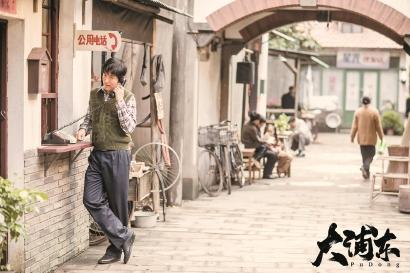 上海出品电视剧《大浦东》今起登陆央视一套